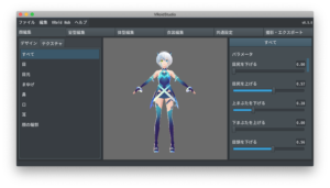 VRoid Studio0.5.0 1−9