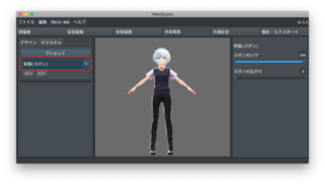 VRoid Studio0.5.0 1−11