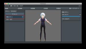 VRoid Studio0.5.0 1−11