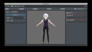 VRoid Studio0.5.0 1−13