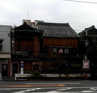 【グルメ】三ノ輪でランチを食べる〜桜なべ 中江