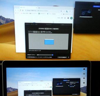 【Mac】Mac Bookを外部ディスプレイに接続する