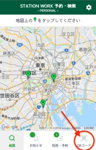 STATION WORK2−3