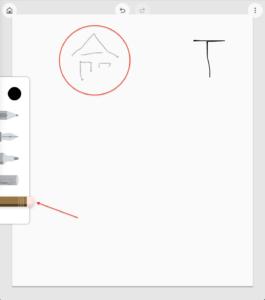 Google描画キャンバス 消しゴム