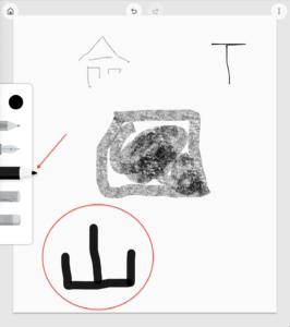 Google描画キャンバス ペン