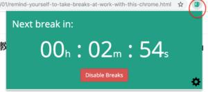 Break Timer 残り時間