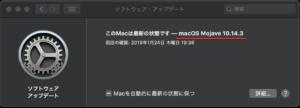 macOS Mojave10.14.3 完了