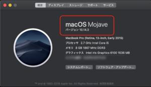 macOS Mojave10.14.3 概要