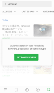 Feedlyスマホ power search検索