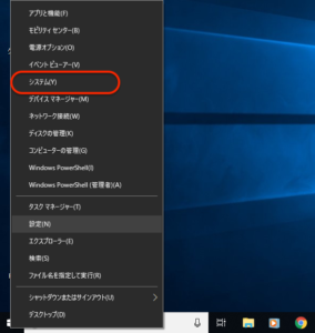 Windows update201902 システム