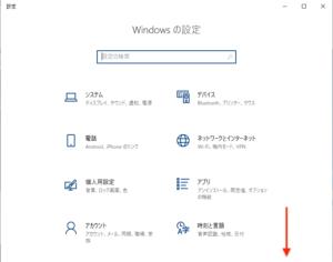Windows update201902 システム画面1
