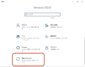 Windows update201902 セキュリティ