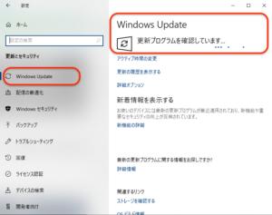 Windows update201902 アップデート確認中