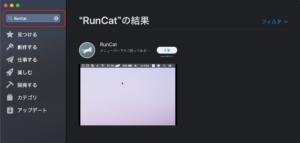 RunCat Appstpre