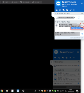 Windows update201902 送信完了