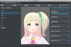 VRoid 0.5.4 ねこめ