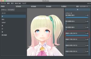 VRoid 0.5.4 上