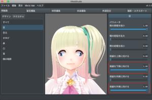 VRoid 0.5.4 外