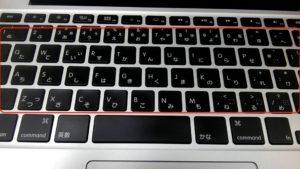 Gboard物理手書きバージョン キーボード