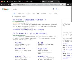 Chromeテーマ色変更 検索結果