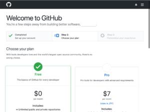 GitHub登録して使う 選択