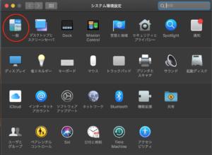 Chrome73 モード変更