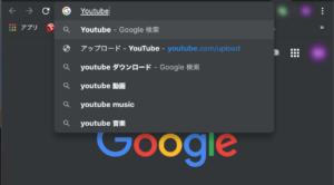 Chrome73 検索画面