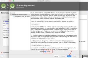 AndroidQエミュレーター ライセンス許可