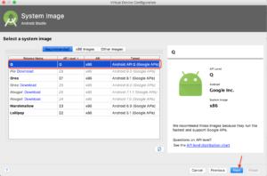 AndroidQエミュレーター Q選択