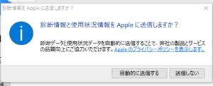 Windows用iCloud 開始