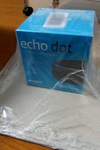 echo dot 箱をだす