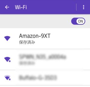 echo dot Wi-Fi接続