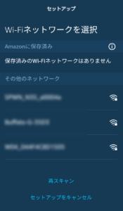 echo dot Wi-Fi