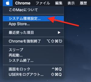 macOS 元号 システム環境設定