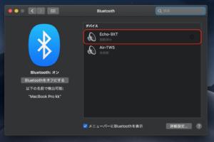 Mac Bluetooth接続完了