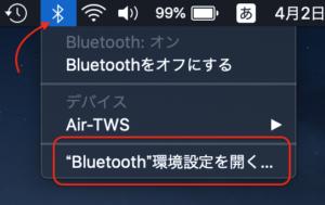 Mac Bluetooth