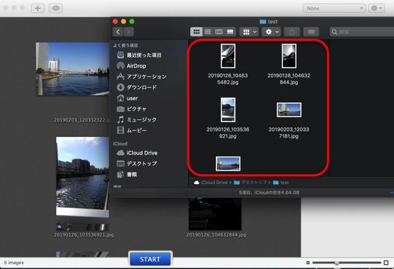 iMage Tools 保存