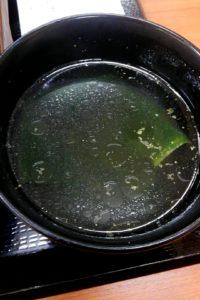 ヤマキ商店 わかめスープ