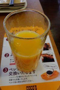 ココス品川大井町店  オレンジ