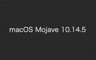 【Mac】令和に対応!macOS Mojave 10.14.5にアップデートする