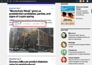 Weblioポップアップ英和辞典 意味