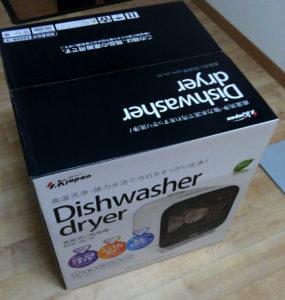 食器洗い乾燥機 箱