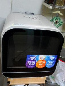 食器洗い乾燥機 棚に置く