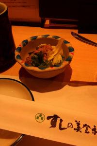 美登利 赤坂総本店 ミニかにみそサラダ