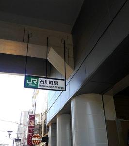 Cafe Next-Door 駅から