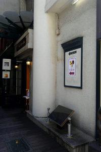 Cafe Next-Door 場所