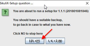 sikulixsetup-1.1.1.jar セットアップ