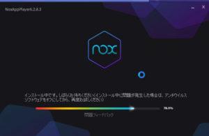 NoxPlayer6 インストール中