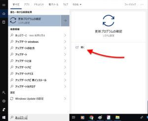 Windowsupdate201905