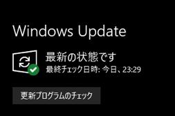 【Windows10】Windows Defender Antivirus対応のアップデート+アップデートのアンインストールをしてみた